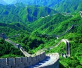 china_greatwall